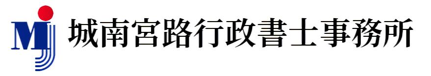 b83a01d7-b0af-4c6d-8083-59c1b13bcf09 - コピー